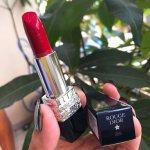 Son Dior Rouge phiên bản Midnight Wish 0801