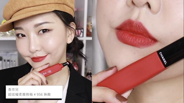 Son kem Chanel Rouge Allure Liquid Powder màu 950-9524